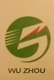 [工商信息]山东五洲投资集团有限公司的企业信用信息变更如下