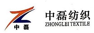 吴江市中磊纺织有限公司
