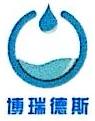 沈阳博瑞德斯机电设备有限公司