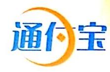 深圳市通付宝科技有限公司