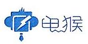 [工商信息]北京电猴网络科技有限公司的企业信用信息变更如下