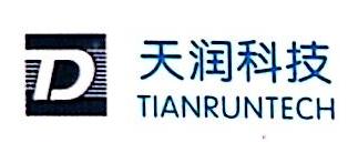 [工商信息]东莞市永顺通风降温设备有限公司的企业信用信息变更如下
