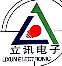 兰州立讯电子科技有限公司