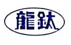[工商信息]杭州龙格钛电器有限公司的企业信用信息变更如下
