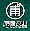[工商信息]北京原圃生态农业科技发展有限公司的企业信用信息变更如下