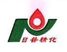 [工商信息]四川日普精化有限公司的企业信用信息变更如下