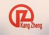 广州市康正经济技术发展有限公司