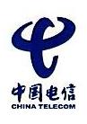 中国电信股份有限公司长丰分公司