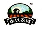 福建省农科农业发展有限公司