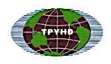 江苏太平洋国际货运代理有限公司