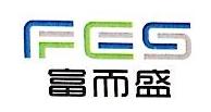 惠州市富而盛电线电缆有限公司