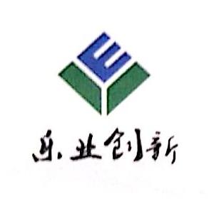 [工商信息]湖南乐业创新科技发展有限公司的企业信用信息变更如下