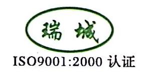 朝阳瑞城环保科技有限公司