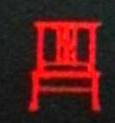 上海酌雅堂实业有限公司