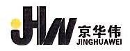 苏州京华伟商务服务有限公司