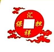 [工商信息]淇县汇祥担保投资有限公司的企业信用信息变更如下