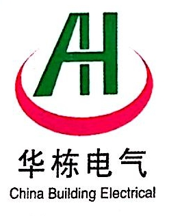中科电力装备工程设计(安徽)有限公司