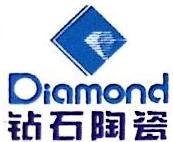 [工商信息]广东佛陶集团钻石陶瓷有限公司的企业信用信息变更如下