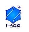 上海沪合卷板加工有限公司