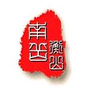 衡阳市富临建材有限公司