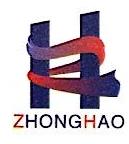 [工商信息]绍兴县中昊服饰有限公司的企业信用信息变更如下