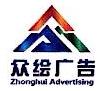 [工商信息]广州众绘广告有限公司的企业信用信息变更如下