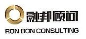 深圳市融邦企业管理顾问有限公司