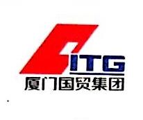 厦门国贸集团股份有限公司 : 恒生电子股份有限公司对外投资公告