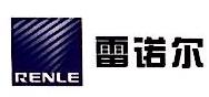 杭州雷托托尼电气有限公司
