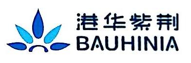 孟村回族自治县港华燃气有限公司