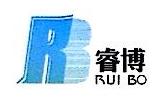 长沙睿博信息技术有限公司