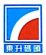 中山市公路运输有限公司