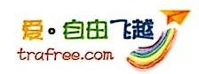 自由飞越国际航空技术服务(北京)有限公司