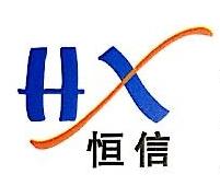 肇庆市恒信电力物业装饰工程有限公司