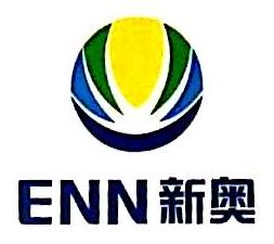 惠安县燃气有限公司