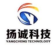 广州市扬诚信息科技有限公司
