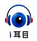 北京爱耳目科技有限公司