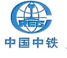 中铁六局集团天津铁路建设有限公司