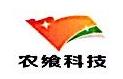 湖南农飨科技发展有限公司