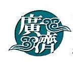 西安莲湖广济医院(普通合伙)