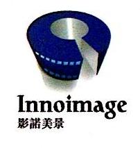 [工商信息]北京影诺美景科技发展有限公司的企业信用信息变更如下