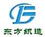 宁波市鄞州东方织造有限公司