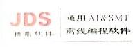 深圳市精鼎电子科技有限公司