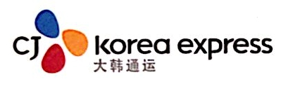 [工商信息]锦湖货运(上海)有限公司的企业信用信息变更如下