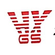 [工商信息]北京华夏国士商贸有限公司的企业信用信息变更如下