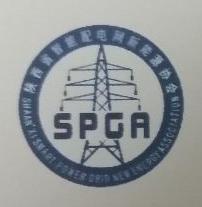榆林市风光新能源发展有限责任公司