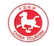 惠州市西湖旅游汽车有限公司