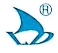 广州海嘉船舶装配有限公司