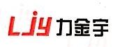 南京得力叉车有限公司