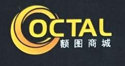 广东额图网络科技发展有限公司